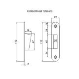 Защелка магнитная Apecs 5300-M-WC-AB (бронза)