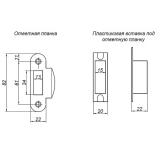 Защелка Apecs 5300-WC-AC (медь)