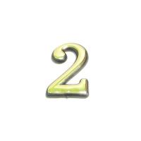 Цифра дверная 2 (золото)