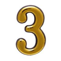 Цифра дверная большая 3 (золото)