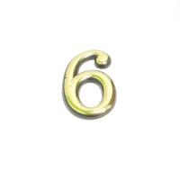 Цифра дверная 6 (золото)