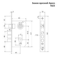 Замок врезной Apecs 1023/60-G (золото)