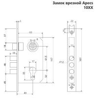 Замок врезной Apecs 1027/60-NI/NIS (никель/мат. никель)