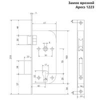 Замок врезной Apecs 1223/60-AB (бронза)