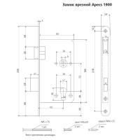 Замок врезной противопожарный Apecs 1900-INOX