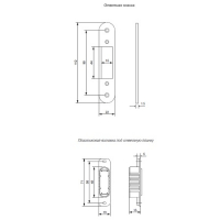 Защелка Avers 5300-MC-WC-CR (хром)