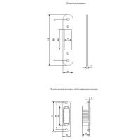 Защелка Avers 5300-MC-WC-NIS (мат. никель)