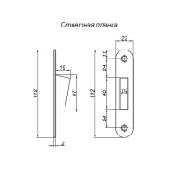 Защелка магнитная Apecs 5300-M-WC-CR (хром)