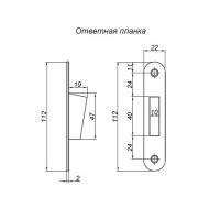 Защелка магнитная Apecs 5300-M-WC-GM (мат. золото)