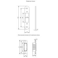 Замок врезной магнитный Avers 5300-MC-CR (хром)